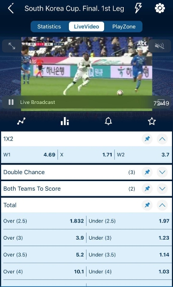 Mobile versions of the site 1xBet