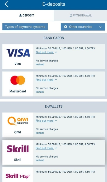 1xBet mobile payments